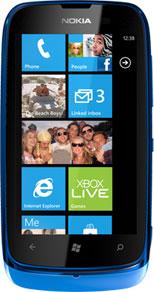 Блог компании Nokia / Nokia на MWC 2012: всё, чем мы удивили — в одном посте