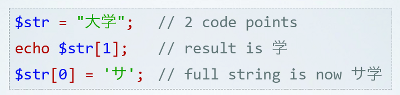 PHP / PHP 6 не будет, не осилили