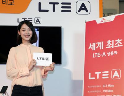 Pantech Vega LTE-A дебютирует 5 августа