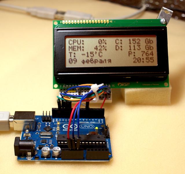 Arduino / Arduino LCD Informer