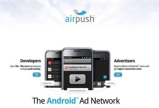 Блог компании HTC / AirPush фишинг: практические советы по безопасности