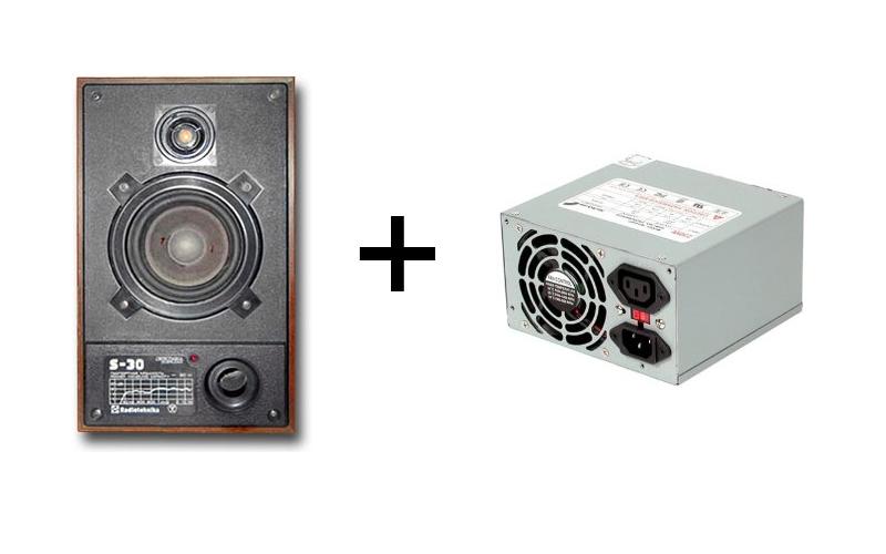 DIY или Сделай Сам / [Из песочницы] 2 в 1: усилитель звука и «домашний» блок питания