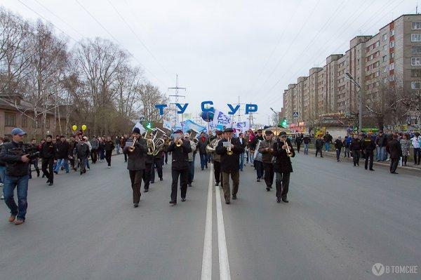 7 мая в Томске или с прошедшим Днем Радио!