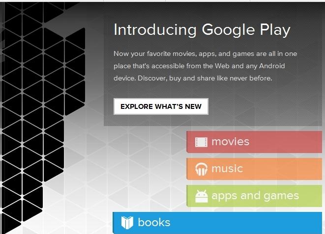 Google / Google объединит фильмы, музыку, приложения и книги в один сервис