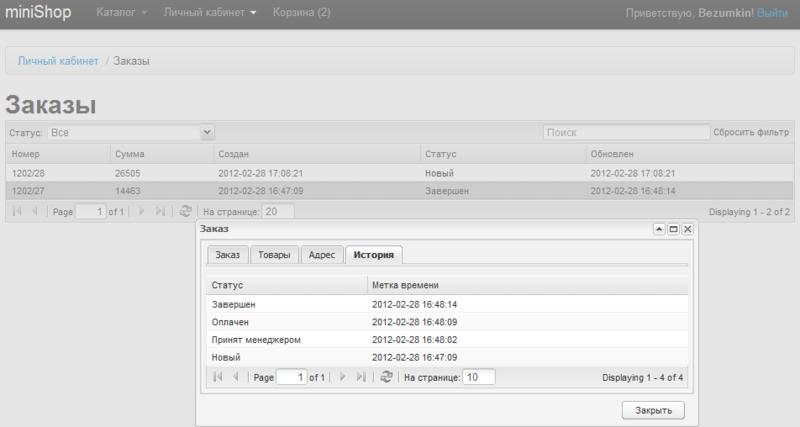 MODx CMS / Интернет магазин miniShop для MODX Revolution