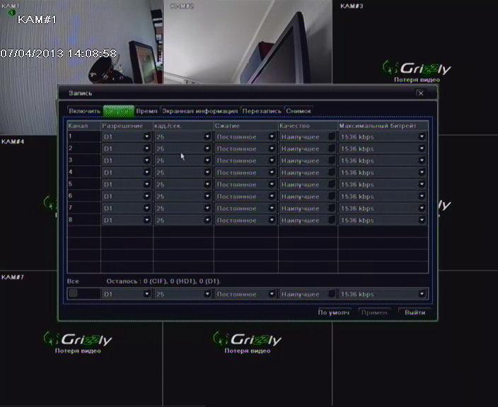 8 и 16 канальные видеорегистраторы Grizzly 8.rtX и 16.rtX