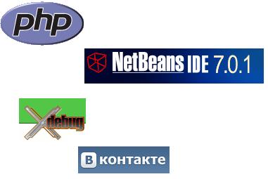 PHP / Отладка iframe приложения непосредственно в среде vk.com с использованием php + xdebug