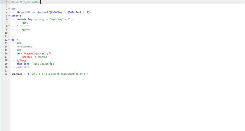ACE: самый функциональный редактор кода