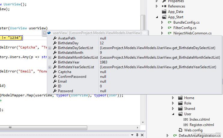 ASP.NET MVC Урок 5. Создание записи в БД
