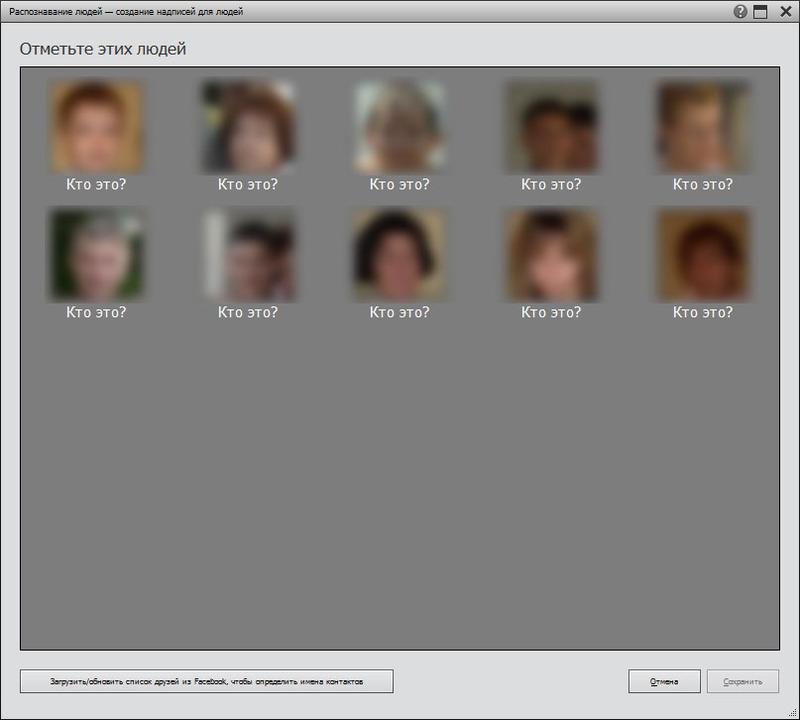 Adobe Photoshop Elements 11