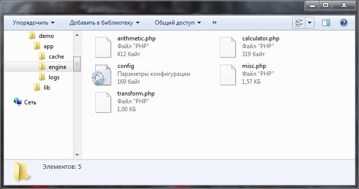 Aleph PHP Framework