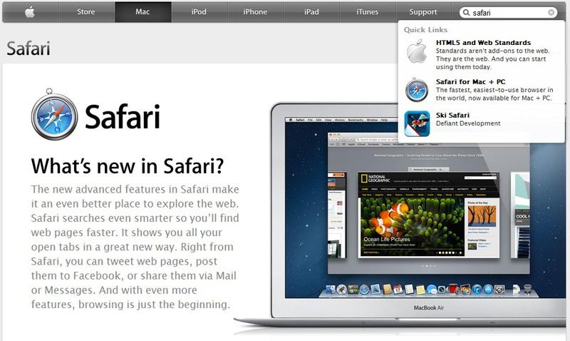 Apple больше не поддерживает Safari для Windows?