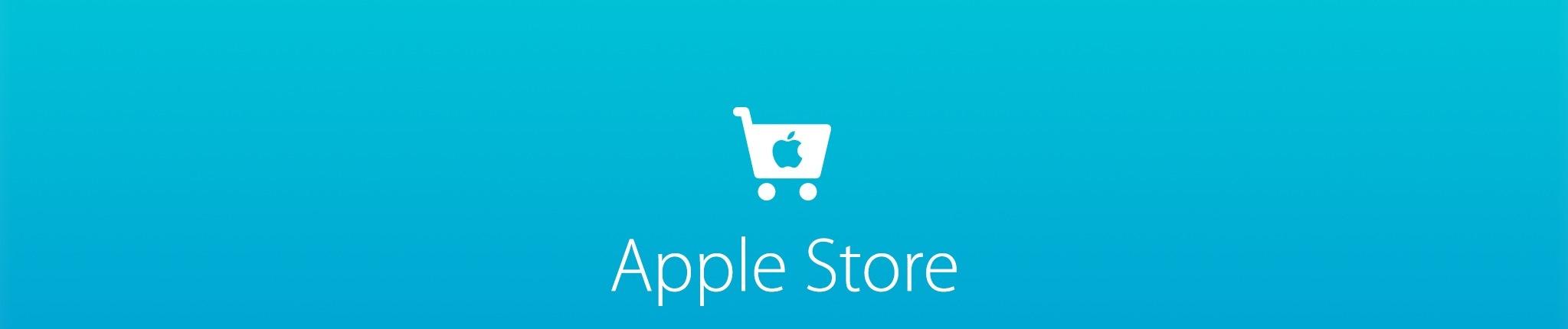 Apple планирует запустить iBeacon в 254 американских магазинах