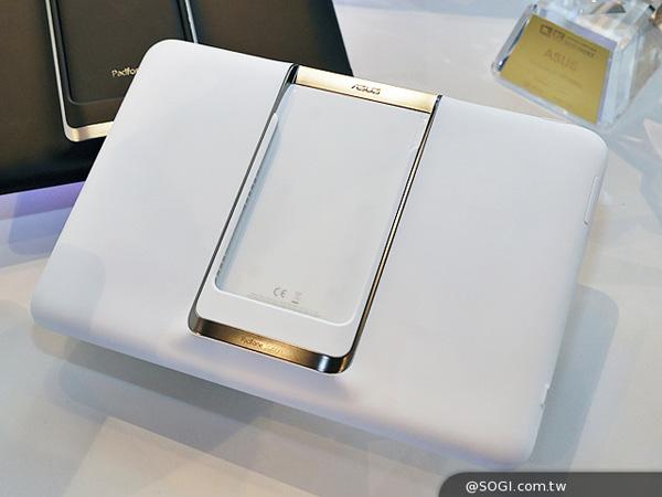 Asus PadFone S