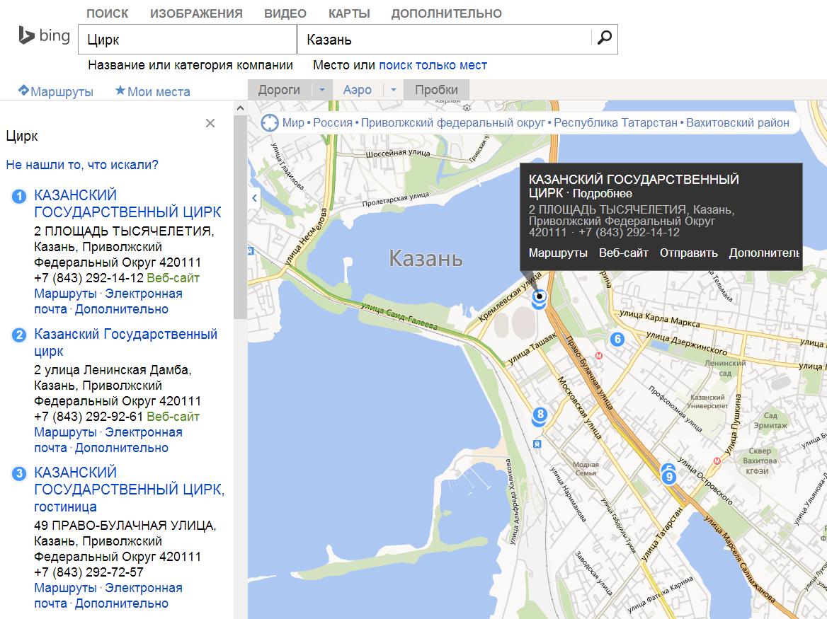 Bing в России вышел из beta?