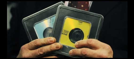 CD за 3,5 миллиона евро