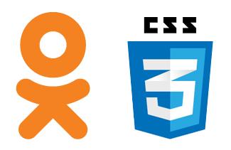 CSS анимации на реальном проекте