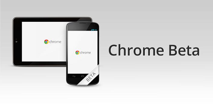 Chrome Beta доступен в Google Play