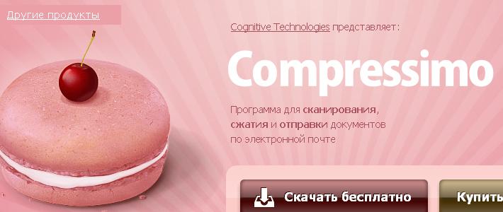 Cognitive Technologies вложила 7,3 млн долл. в программу по распознаванию текстов