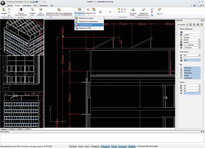 CorelCAD 2014: Обзор продукта. Часть 1