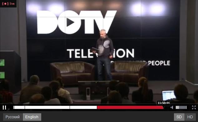 Digital October запустил свой TED Talks