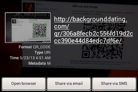 Скриншот с экрана мобильного телефона