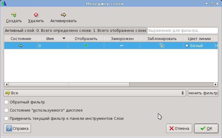DraftSight — бесплатный аналог AutoCAD (в том числе и для Linux)