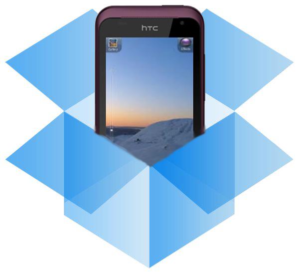 Dropbox и предложение для владельцев HTC андроидов
