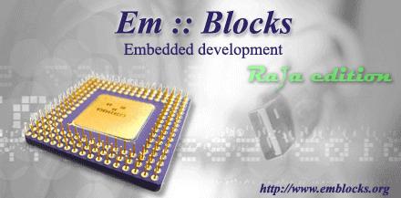 EmBlocks — IDE для STM32