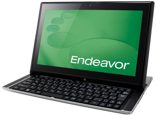 Epson Endeavor NY10S