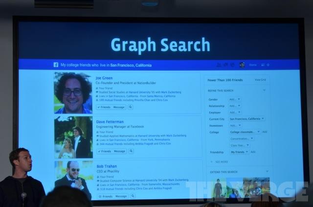 Facebook представил умный поиск — Graph Search