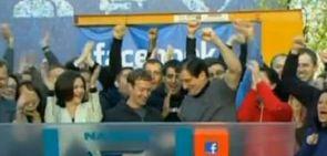 Facebook признала, что 83 млн. учётных записей — фейковые