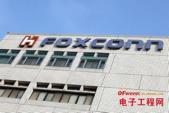 Foxconn рассчитывает начать выпуск панелей OLED в 2015 году