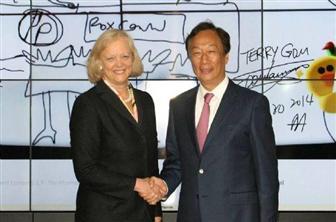 Новое соглашение о партнерстве между Foxconn и HP вступило в силу 1 мая