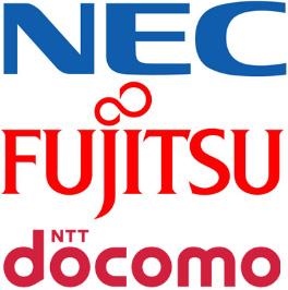 Учредители Access Network Technology — Fujitsu, NEC и NTT DoCoMo