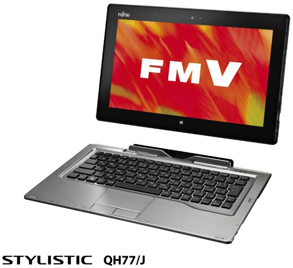 Fujitsu Stylistic QH77
