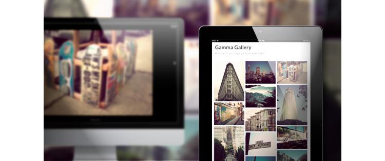 Gamma Gallery — отличная адаптивная галерея
