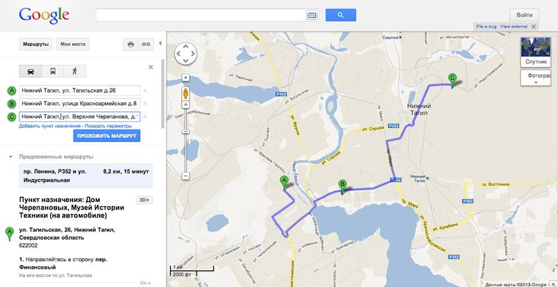 Google Maps: значительное обновление получили 103 российских города