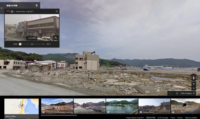 Google Street View работает как машина времени