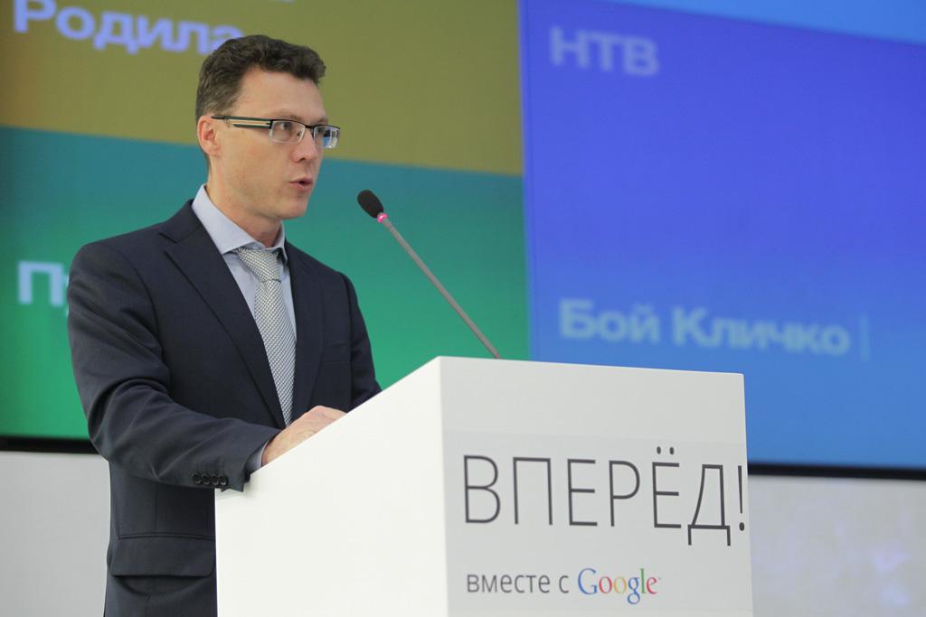 Google едет в Красноярск