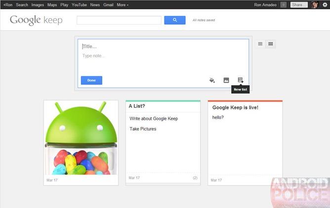 Google готовит конкурента Evernote