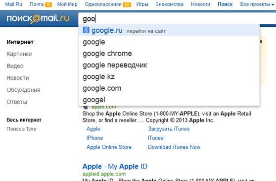 Google научился уточнять поиск без операторов запросов