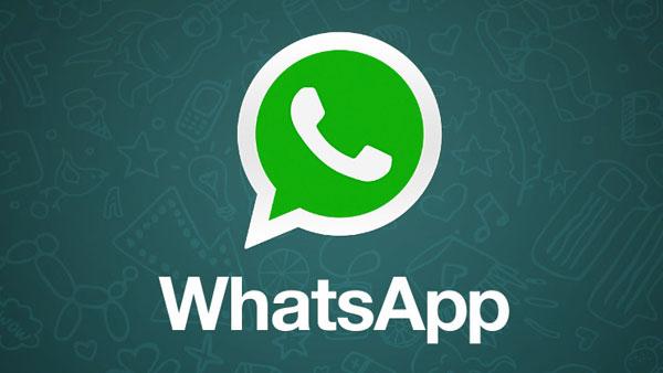 WhatsApp сохранит название и продолжит работать самостоятельно