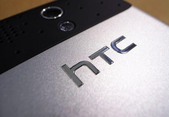 HTC собирается расширить патентную базу для усиления своих позиций