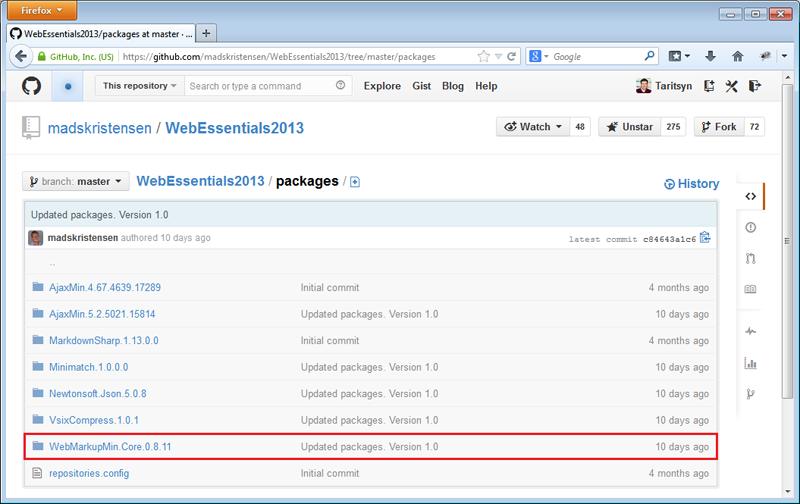 HTML минимизация в Web Essentials 2013