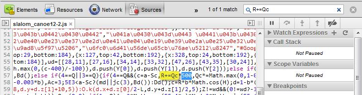 HTML5 игры и GodMode: все просто!