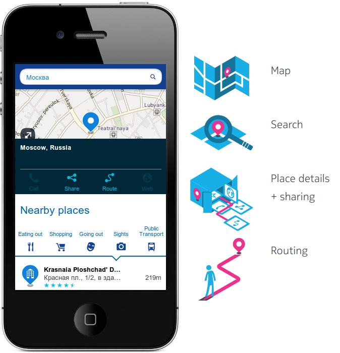 HTML5 карты для мобильных платформ