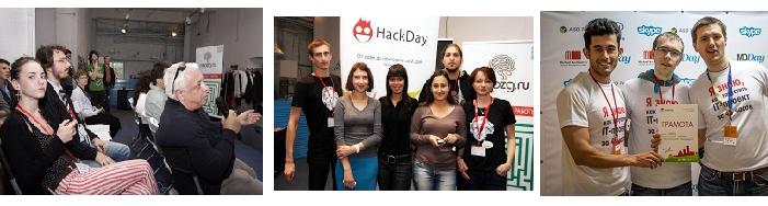 HackDay#27 в Санкт Петербурге