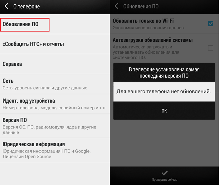Heartbleed и Android
