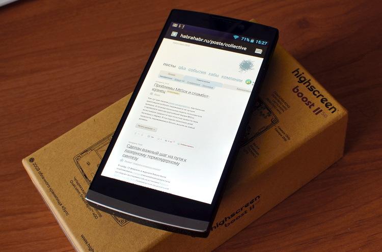 Highscreen Boost 2 SE поступил в продажу: подробности плюс фото и мнение «из первых рук»